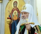 Святейший Патриарх Кирилл: Сегодня очень тяжелые события происходят в братской Украине