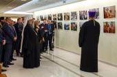 В Законодательном собрании Свердловской области открылась фотовыставка «Царские дни — 2018. Первосвятительский визит»