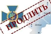 Правящим архиереям Донецкой и Горловской епархий вернули возможность пересекать линию разграничения на Донбассе