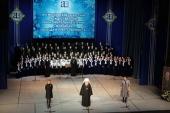 Митрополит Крутицкий Ювеналий выступил на закрытии XVI Московских областных Рождественских чтений
