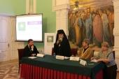 Председатель Синодального отдела по социальному служению принял участие в работе секции «Милосердие и благотворительность на Кавказе» Ставропольского форума ВРНС
