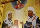 В Москве пройдет пресс-конференция, посвященная открытию второго сезона конкурса «Новая библиотека» на тему «Новомученики и исповедники Церкви Русской»