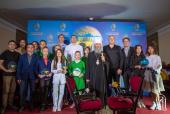 Предстоятель Украинской Православной Церкви наградил талантливую молодежь страны в программе «Дети Украины — будущее нации»