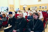 Опытом оказания паллиативной помощи поделись церковные специалисты и медицинские работники на конференции в больнице святителя Алексия