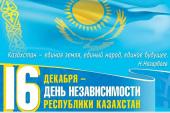Священнослужители Православной Церкви Казахстана удостоены государственных наград