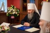 Обращение Синода Украинской Православной Церкви к архипастырям, пастырям, монашествующим и верующим от 17 декабря 2018 года