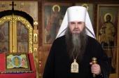 Константинополь и Москва: исторические вехи «материнской заботы»