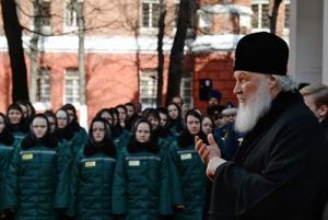 Обращение Святейшего Патриарха Кирилла в связи с проведением благотворительной акции «День милосердия и сострадания ко всем во узах темничных находящимся»