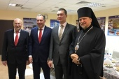 Представители Русской Православной Церкви приняли участие в работе коллегии Министерства спорта Российской Федерации