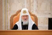 Доклад Святейшего Патриарха Кирилла на Епархиальном собрании г. Москвы (21 декабря 2018 года)