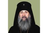 Патриаршее поздравление архиепископу Полоцкому Феодосию с 75-летием со дня рождения