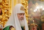 Слово Святейшего Патриарха Кирилла в Неделю 30-ю по Пятидесятнице после Литургии в Казанском храме в Узком г. Москвы