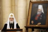 Слово Святейшего Патриарха Кирилла на церемонии вручения Макариевских премий в области естественных наук за 2018 год