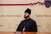 Председатель Юридического отдела УПЦ: В Украинской Православной Церкви не согласятся на переименование и будут защищать свои права