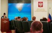 Взаимодействие Церкви и государства в реабилитации наркозависимых обсудили на заседании Государственного антинаркотического комитета