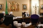 Ομιλία του Αγιωτάτου Πατριάρχη Κυρίλλου στη συνεδρία του Ανώτατου Εκκλησιαστικού Συμβουλίου στις 26 Δεκεμβρίου 2018