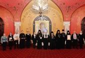 Святейший Патриарх Кирилл вручил награды сотрудникам Московской Патриархии, отмечавшим знаменательные даты в 2018 году