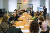 Под председательством Патриаршего экзарха всея Беларуси состоялись заседания Ученого совета Минской духовной академии и Совета Института теологии БГУ