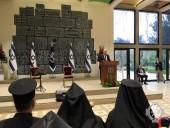 Сотрудники Русской духовной миссии в Иерусалиме посетили новогодний прием у Президента Израиля