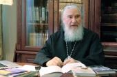 Митрополит Калужский и Боровский Климент: Книги, которые будут интересны всем