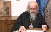 Епископ Орехово-Зуевский Пантелеимон: Жертва Любви является основой всякой социальной деятельности