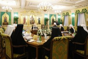 Святейший Патриарх Кирилл возглавил последнее в 2018 году заседание Священного Синода Русской Православной Церкви