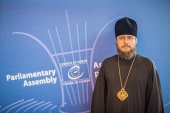 Head of Ukrainian Orthodox Church representation to European international organizations: Bill No. 5309 shows apparent disregard for European legal values