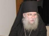 Священный Синод утвердил избрание викарного епископа Восточно-Американской епархии Русской Зарубежной Церкви