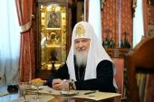 Опубликован фотоальбом, посвященный служению Святейшего Патриарха Кирилла в 2018 году