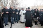 Епископ Магнитогорский Иннокентий совершил литию на месте обрушения жилого дома в Магнитогорске