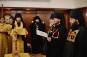 Слово архимандрита Леонида (Солдатова) при наречении во епископа Алапаевского и Ирбитского