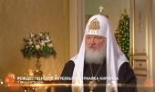 7 января на телеканале «Россия 1» выйдет Рождественское интервью Святейшего Патриарха Кирилла