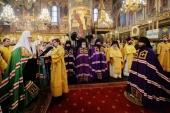 Слово Святейшего Патриарха Кирилла при вручении архиерейского жезла Преосвященному Зосиме (Балину), епископу Азовскому