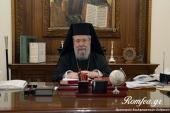 Предстоятель Кипрской Православной Церкви: Главное сейчас — чтобы не произошло разделение Православия