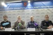 В Петербурге состоялась пресс-конференция по подготовке к празднику Крещения Господня