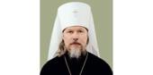 Патриаршее поздравление митрополиту Рязанскому Марку с 15-летием архиерейской хиротонии