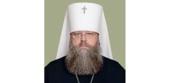 Патриаршее поздравление митрополиту Ростовскому Меркурию с 55-летием со дня рождения