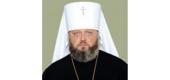 Патриаршее поздравление митрополиту Кемеровскому Аристарху с 60-летием со дня рождения