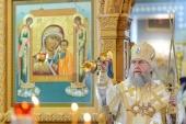 В день отдания праздника Рождества Христова митрополит Астанайский Александр совершил Литургию в Иверско-Серафимовском монастыре города Алма-Аты