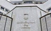Принятый Верховной Радой закон о подчиненности религиозных организаций нарушает Конституцию Украины и будет обжалован в Конституционном суде