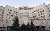 Закон о подчиненности религиозных организаций будет обжалован в Конституционном суде Украины