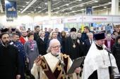 Крупнейшая на Юге России рождественская выставка-ярмарка «Дон Православный» проходит в Ростове-на-Дону