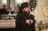 В Генеральном консульстве России в Нью-Йорке состоялся Рождественский прием