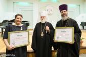 Рождественский вечер Христианского образовательного центра прошел в столице Белоруссии