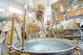 В навечерие Богоявления митрополит Астанайский Александр возглавил богослужение в Софийском соборе Алма-Аты