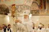 Слово Святейшего Патриарха Кирилла в Крещенский сочельник после Литургии в Храме Христа Спасителя