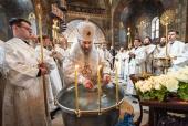 В навечерие Богоявления митрополит Киевский Онуфрий совершил богослужения в Киево-Печерской лавре