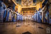 В Неделю по Богоявлении Предстоятель Украинской Православной Церкви возглавил Литургию в кафедральном соборе Борисполя