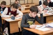 В рамках Международных Рождественских чтений пройдет конференция, посвященная детскому дополнительному образованию