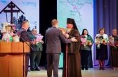 Епископ Молодечненский Павел удостоен звания «Человек года Минщины» за 2018 год